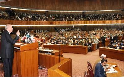 اردوان کے پاکستانی پارلیمان میں خطاب پربھارت نے ترک سفیر کو کیوں طلب کیا؟