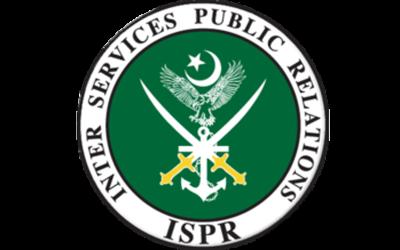 پاکستان نے ایک اور میزائل کا کامیاب تجربہ کرلیا