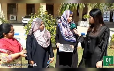 کراچی یونیورسٹی کی طالبات نے سمندری پودوں کی مدد سے مچھر بھگاﺅ جیل تیار کرلی