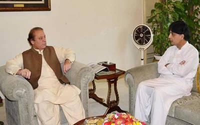 چوہدری نثار کی نواز شریف سے ملاقات کی کوشش ناکام، سیاسی میدان سے بڑی خبر آگئی