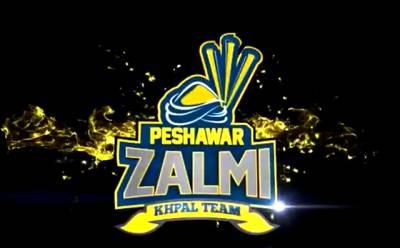 پشاور زلمی نے پی ایس ایل 5 کیلئے آفیشل ترانہ جا ری کر دیا