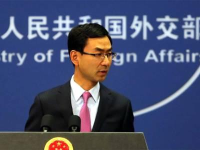 چین نے معروف امریکی اخبار وال سٹریٹ جرنل کے 3 صحافیوں کو بڑی سزا سنادی