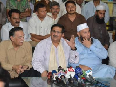 آل پاکستان انجمن تاجران کی پورے ملک میں احتجاج کی دھمکی ،حکومت کے لئے بڑی مشکل کھڑی ہو گئی