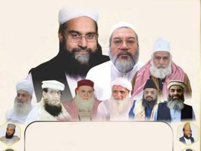 پولیو ویکسین حلال اور پولیو ٹیموں پر حملے غیر اسلامی،غیر شرعی اورغیرانسانی ہیں،پاکستان بھر کے علماء یک زبان ہوگئے