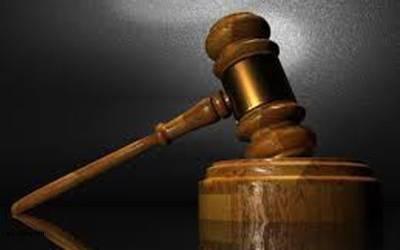 مبینہ زیادتی کے ملزم جج کی امریکا سے ڈی این کرانے کی درخواست