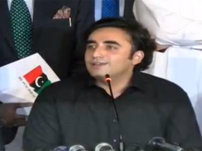 بلاول بھٹو نے وزیر اعظم عمران خان کے ساتھ ساتھ نواز شریف کو بھی ایسا خطاب دے دیا کہ آصف زرداری بھی مسکرا دیں گے