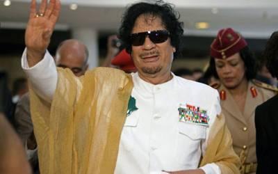 معمر القذافی کی جانب سے امریکی وزیر خارجہ کے لیے بنائی جانے والی عجیب ترین ویڈیو