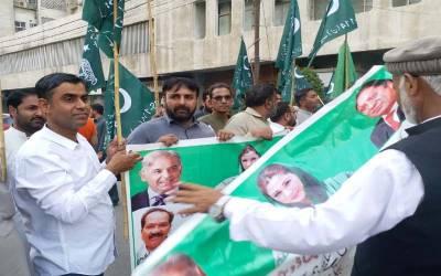کراچی میں مہنگائی کے خلاف مسلم لیگ ن کے عہدیداران اور کارکنان کا احتجاج