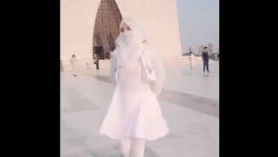 ''یوں دی ہمیں آزادی کہ دنیا ہوئی حیران'' مزار قائد کے احاطے میں نوجوان لڑکی کے رقص کی ویڈیو وائرل ، عامر لیاقت حسین بھی خاموش نہ رہ سکے