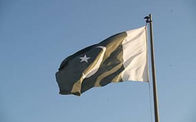 پاکستانی معیشت کے بارے میں بالآخر وہ خوشخبری آگئی جس کا ہر پاکستانی کو شدت سے انتظار تھا