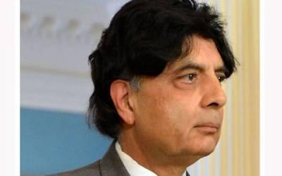 سابق وفاقی وزیر داخلہ چودھری نثار دورہ برطانیہ کے بعد پاکستان پہنچ گئے