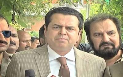 پنجاب حکومت کیخلاف بیان فوادچودھری کی رخصتی کی نشاندہی ہے،طلال چودھری