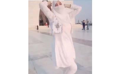 نوجوان لڑکی کی مزار قائد پر سفید لباس میں رقص کی ویڈیو نے سوشل میڈیا پر ہنگامہ برپا کر دیا، اب کیا کیا جائےگا؟ فیصلہ ہو گیا