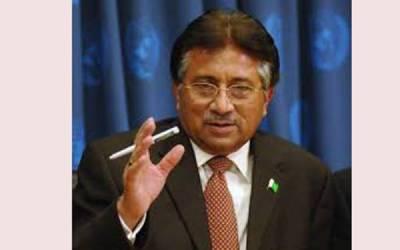 سپریم کورٹ نے سابق صدر پرویز مشرف کی اپیل اعتراضات سمیت مقرر کرنے کا حکم دیدیا
