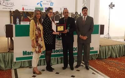 مارکیٹنگ ایسوسی ایشن آف پاکستان کے زیر اہتمام 'پاک امریکہ تجارتی مواقع' کے عنوان سے کانفرنس ، امریکی قونصل جنرل کی شرکت