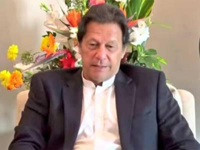 غیر ملکی سرمایہ کاروں کو پاکستان میں مکمل تعاون اور سہولیات فراہم کی جائیں گی:وزیراعظم