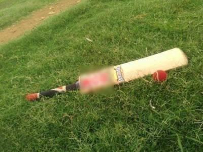 پی ایس ایل کے میچوں کے دوران رنگ میں بھنگ پڑنے کا' خدشہ'