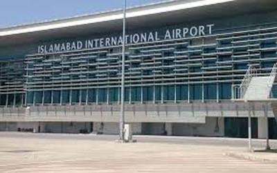 اسلام آباد ائیر پورٹ پر رشوت لینے والا کسٹمزاہلکار کورنگے ہاتھوں پکڑ لیا گیا
