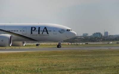 پاکستان اور ایران کے درمیان براہ راست پروازوں پر پابندی لیکن اطلاق کب سے ہوگا؟خبرآگئی