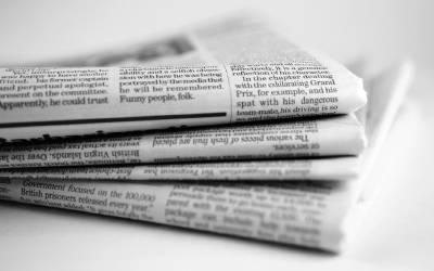 'اب میں تنگ آگئی ہوں' لڑکی نے اپنے بوائے فرینڈ سے تعلق ختم کرنے کے لیے اخبار میں بڑا شتہار دے دیا