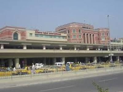 لاہور ایئرپورٹ پرکسٹم حکام کی کارروائی، بنکاک جانیوالے مسافر سے کیا چیز برآمد کرلی گئی؟ جان کر آپ کو بھی دکھ ہوگا کیونکہ ۔ ۔ ۔