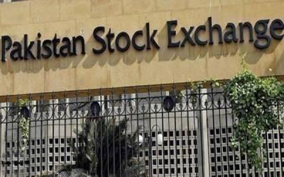 سٹاک مارکیٹ آج پھر مندی کی لپیٹ میں