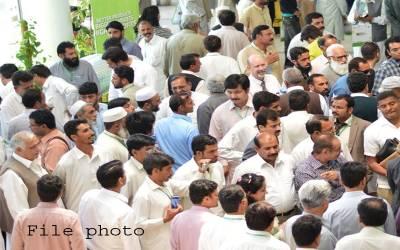 گیلپ پاکستان نے وفاقی اور صوبائی حکومتوں کی کارکردگی بارے سروے رپورٹ جاری کردی