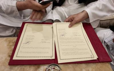 امارت اسلامی افغانستان اور امریکہ میں امن معاہدہ، تمام تفصیلات اردو میں پڑھیں