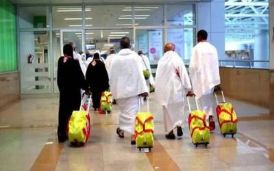 عمرہ زائرین پر پابندی، سعودی عرب نے پاکستانیوں کیلئے خصوصی اعلان کردیا، خوشخبری سنادی