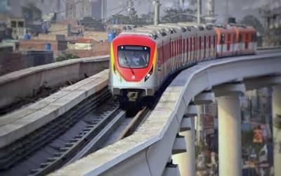 پنجاب حکومت نے میٹرواورنج ٹرین چلانے کیلئے نجی ٹرانسپورٹ کمپنی کی خدمات حاصل کرلیں،کرایہ50 روپے ہوگا