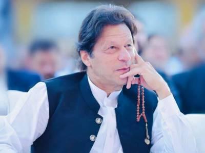 2020 عوام کو نوکریاں دینے کا سال،نوجوانوں کو معاشی ترقی میں حصہ ڈالنے کے قابل بنانا ہوگا:وزیراعظم عمران خان