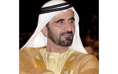 دبئی کے حکمران شیخ راشد المکتوم کی 6 شادیاں، بچے کتنے ہیں؟ زندگی کی حیران کن تفصیلات سامنے آگئیں