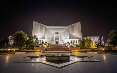 سپریم کورٹ نے پاکستانی خواتین کو سب سے بڑی خوشخبری سنادی