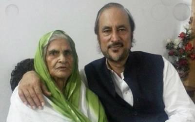 سابق وزیرقانون بابراعوان کی والدہ انتقال کرگئی ہیں