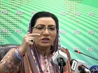 پاکستان میں خواتین کے حقوق کیلئے بے چین تنظیموں کو ۔۔۔۔ڈاکٹر فردوس عاشق اعوان نے اہم سوالات اٹھا دیئے