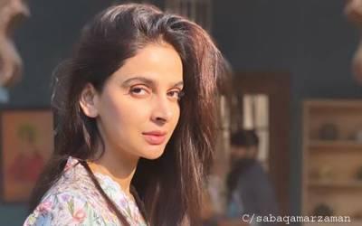 'ففٹی شیڈز آف صباقمر'،معروف پاکستانی اداکارہ کی ایسی تصویر کے مداحوں نے دل تھام لئے