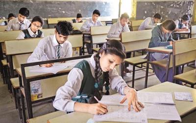 تعلیمی ادارے تین ہفتوں کیلئے بند ، امتحانات کا کیا ہوگا؟ حکومت کا نوٹیفکیشن سامنے آگیا