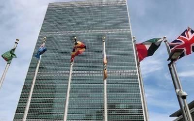 اقوام متحدہ کے ملازمین بھی کروناوائرس کا شکار،ہیڈکوارٹرز بند