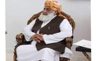 جمعیت علمائے اسلام کے رہنما مولانا فضل الرحمان نے طے شدہ تمام سیاسی جلسے منسوخ کردیئے