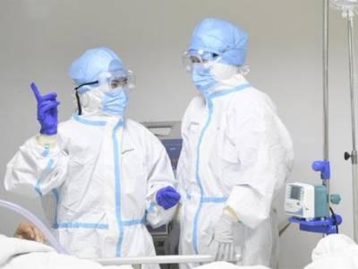 چینی صوبے سنکیانگ نے کرونا وائرس سے نبٹنے کے لئے کتنی رقم مختص کر دی؟جان کر آپ کو یقین ہی نہ آئے گا