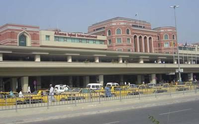 پنجاب میں کرونا وائرس کا پہلا کیس سامنے آگیا ، متاثرہ شخص کس ملک سے لاہور پہنچا اور کیسے ؟