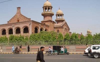 چیف جسٹس لاہور ہائیکورٹ نے سرجیکل ماسک اور سینیٹائرز کی عدم دستیابی کا نوٹس لے لیا