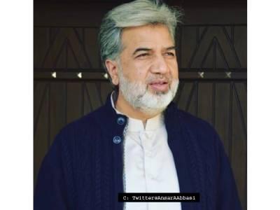 جنگ گروپ کے اپنے ہی صحافی انصار عباسی کے کالم پر جیونیوز کو 10 لاکھ روپے کا جرمانہ لیکن جب میرشکیل الرحمان تک بات پہنچی تو انہوں نے کیا کیا؟ سینئر صحافی نے ایک عرصہ بعد انکشاف کردیا