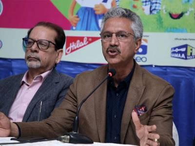 میئر کراچی وسیم اختر نے میونسپل یوٹیلیٹی سروسز کے بقایاجات کی ادائیگی پر ناقابل یقین رعایت کا اعلان کر دیا