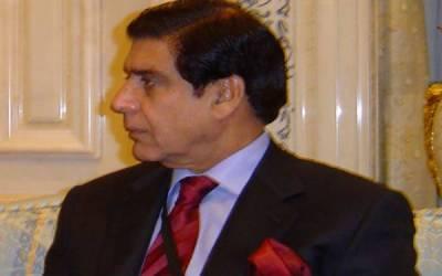 نندی پورریفرنس میں راجہ پرویز اشرف کی بریت کی درخواست مسترد