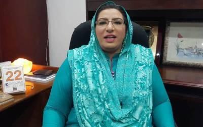 پاکستان کے عوام کا تحفظ اور سلامتی ہماری اولین ترجیح ہے ،فردوس عاشق اعوان