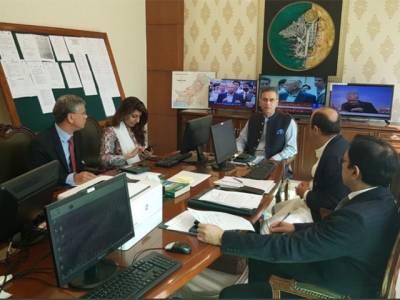 دفتر خارجہ میں کرائسز مینجمنٹ یونٹ فعال کر دیا گیا ،روزانہ کی بنیاد پر کیا کام کرے گا؟تفصیل جانئے