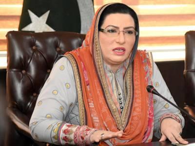 وزیراعلیٰ سندھ کے فیصلے پر وزیراعظم کو تحفظات ہیں،ہم اوورآل لاک ڈاؤ ن کی طرف جارہےہیں:فردوس عاشق اعوان