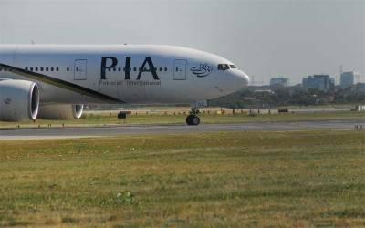 بین الاقوامی پروازوں کے داخلے پر پابندی ، کونسے لوگ ملک میں آ اور جا سکتے ہیں ؟ حکومت نے اعلان کر دیا