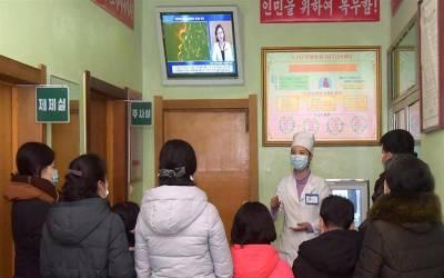 'ہم کرونا سے نہیں ڈرتے' شمالی کوریا نے میزائل چلا دیے ، پوری دنیا حیران پریشان رہ گئی
